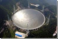 Крупнейший в мире радиотелескоп открыли для бесплатного посещения туристами