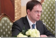 Мединский среагировал на угрозы запретить Самойловой участвовать в «Евровидении»