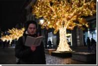 Москва попала в список лучших направлений для литературного туризма