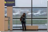 Росавиация сочла несуществующим аэропорт Жуковский