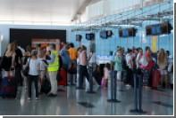 Африканская авиакомпания отменила все рейсы после драки сотрудников