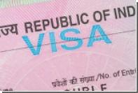 Ростуризм предупредил о предлагающих поддельные визы в Индию сайтах