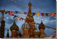 Россия вошла в тридцатку лучших стран мира