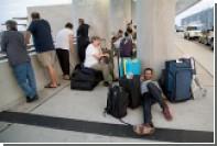 Россиянам пришлось самим оплатить отель из-за 13 часовой задержки чартера