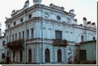 Бездомные брали деньги с туристов за посещение петербургского особняка