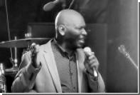 Солист The Foundations Клем Кертис умер от рака легких