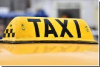 В Петербурге таксист потребовал у туриста 16 тысяч рублей за 20 километров пути