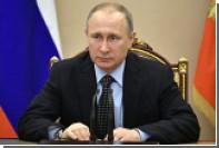 Путин обязал сопровождать субтитрами и тифлокомментариями национальные фильмы