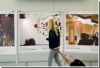 Работы победителей фотоконкурса «Музей. Диалог» выставили в Шереметьево