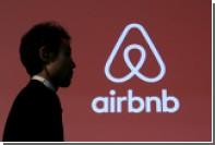 Airbnb предложил арендовать ванные в московских квартирах