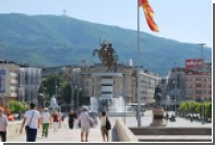 Македония продлила безвизовый режим россиянам еще на год
