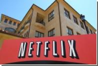 Netflix доснимет незаконченный фильм Орсона Уэллса