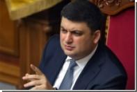 Европейский вещательный союз подтвердил возможный бойкот «Евровидения»