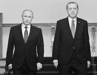 Россия и Турция обречены на партнерство