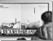 Американское давление на КНДР лишь провоцирует конфликт с Китаем