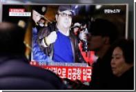 Японские СМИ сообщили о китайской охране Ким Чен Нама