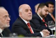 Иракский премьер пообещал освободить страну от ИГ за несколько недель