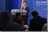 МИД Китая попросил помощи в борьбе с уйгурскими террористами