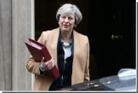 В Израиль впервые приедет представитель британскойкоролевскойсемьи