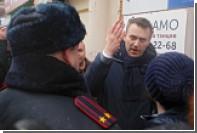Евросоюз отреагировал на задержание сторонников Навального в Москве