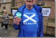 Шотландия потребовала новый референдум о независимости
