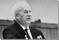 Хрущева и Рокоссовского вслед за Гитлером исключили из граждан польского Щецина