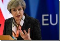 Тереза Мэй призвала Запад противостоять России на Балканах