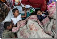 Эксперты ООН подсчитали миллионы бедняков в АТР