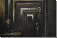 В Италии выставили написанную Гитлером картину