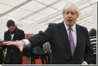 Глава британского МИД отменил визит в Москву