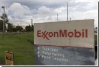 Белый дом скопировал кусок пресс-релиза ExxonMobil в поздравление компании