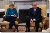 В Белом доме разъяснили инцидент с несостоявшимся рукопожатием Трампа и Меркель