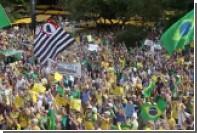 Бразильцы вышли на улицы из-за коррупции властей