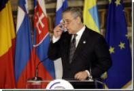 Глава Европарламента заявил о множестве допущенных Евросоюзом ошибок