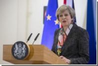 СМИ узнали о планах Великобритании потребовать у ЕС 11 миллиардов долларов
