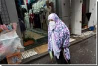 Европейские работодатели получили право запрещать религиозную одежду на работе