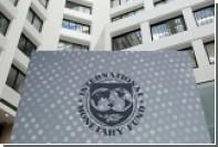 В парижском офисе МВФ взорвался конверт