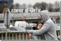Нападение на парижский аэропорт связали со стрельбой на севере города