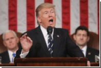 Трамп призвал к расследованию в отношении лидера демократов в Конгрессе