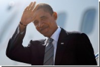 Обама отправился на тихоокеанский остров писать мемуары