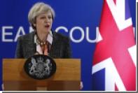Газета сообщила дату начала Brexit