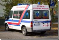 Из-за конверта с белым порошком в Польше госпитализировали 11 человек