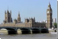 В британском парламенте призвали к диалогу с Россией