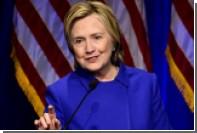 СМИ узнали о планах Клинтон баллотироваться на пост мэра Нью-Йорка