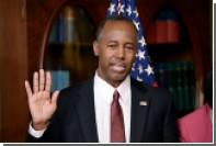 Чернокожий американский министр сравнил иммигрантов с рабами