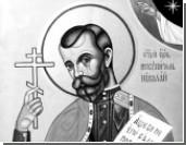 В поклонении Николаю II стало слишком много ереси