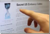 WikiLeaks опубликовала новый крупный архив документов ЦРУ