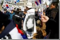 В Южной Корее прошли демонстрации в поддержку смещенного президента