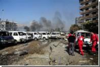 Район посольства России в Дамаске подвергся ракетному обстрелу
