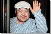 Пхеньян назвал собственную версию смерти Ким Чен Нама